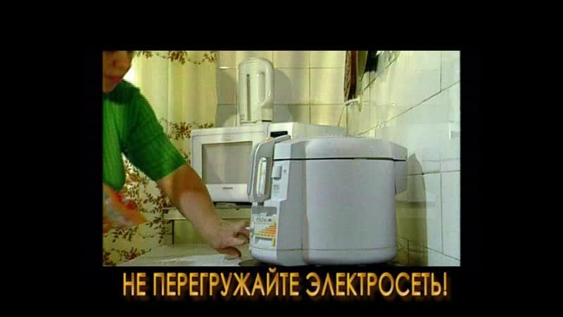 Электросеть.VOB