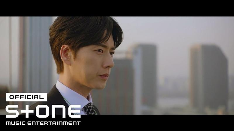 꼰대인턴 OST Part 2 이찬원 Lee Chan Won 시절인연 時節因緣 Fate in Time MV