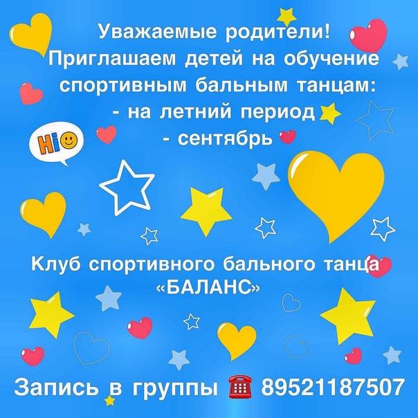 -134347233_457241008