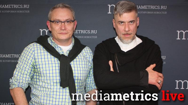 КультБригада на Mediametrics. В гостях Алексей Беляев-Гинтовт - российский художник