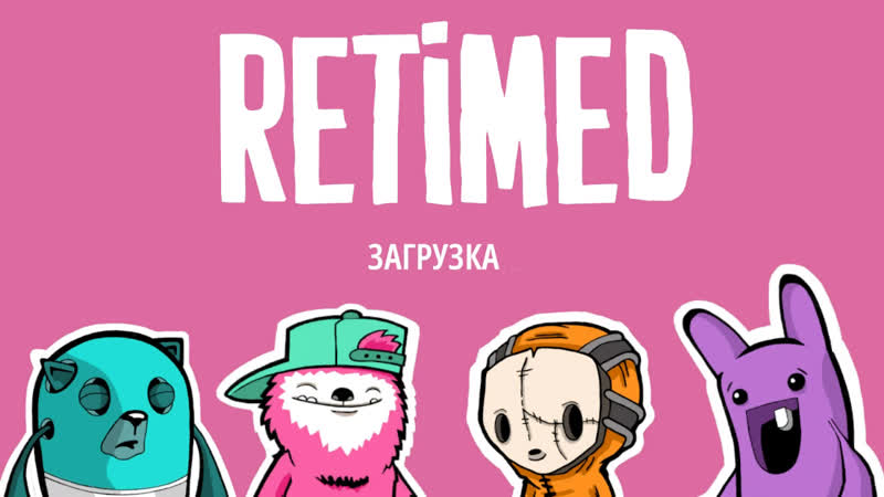 Играю в Retimed Let's play Games with ZDW RUS ENG