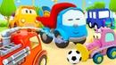 Сборник мультфильмов про машинки. Любимые развивающие мультики для самых маленьких