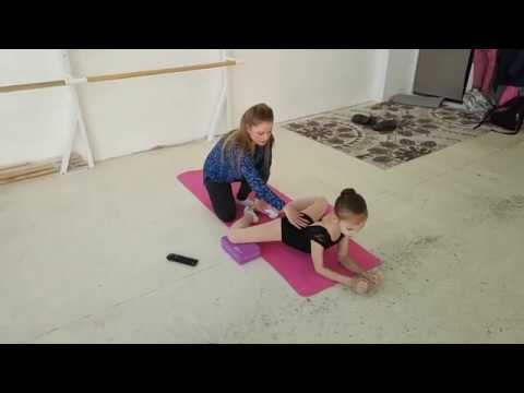 Урок 1 Партерная гимнастика классического балета