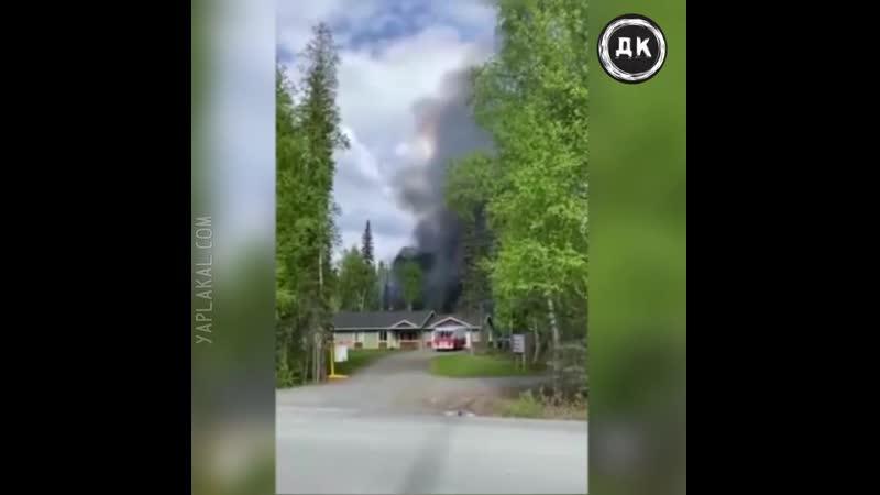 Взрыв на Аляске Дерзкий Квадрат
