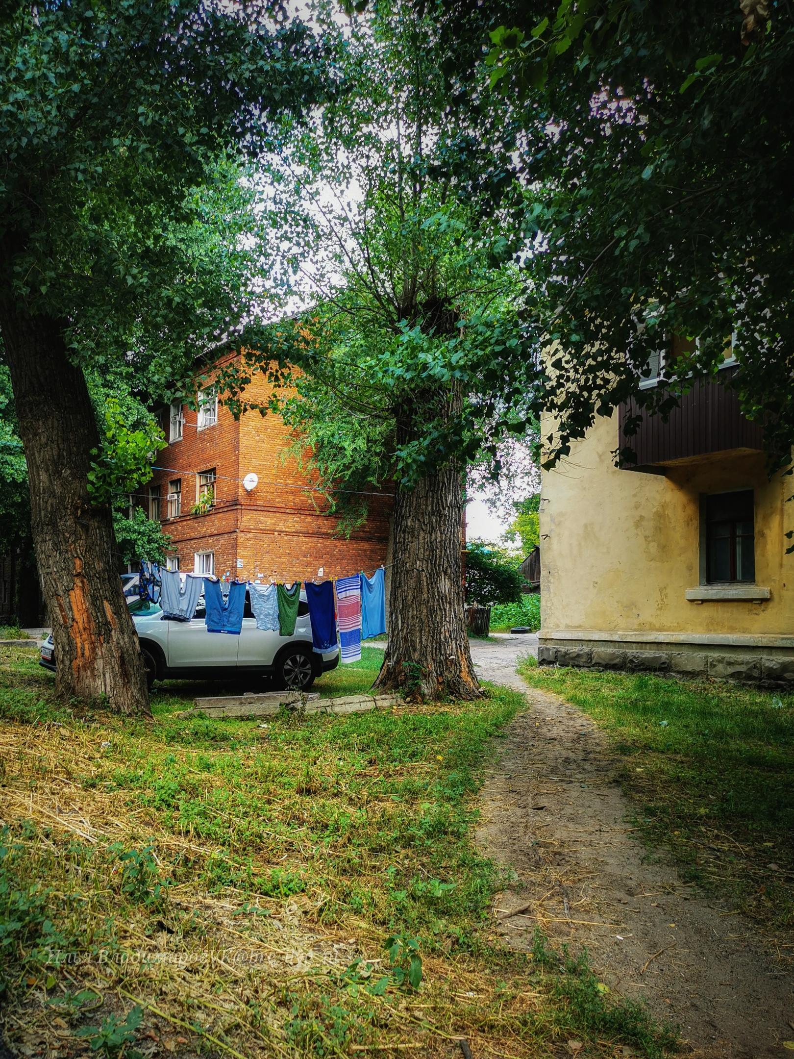 Жарким летним днём в Отрожке - Фото