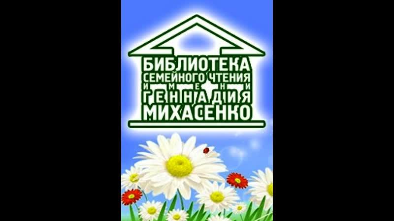 У полки библиотекаря Выпуск 5