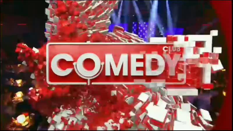 Алексей Воробьёв Comedy Club Cover Сумасшедшая