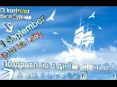 Dj kontrolar Вася Бурцев - 1 September - 2014 Mini Mix