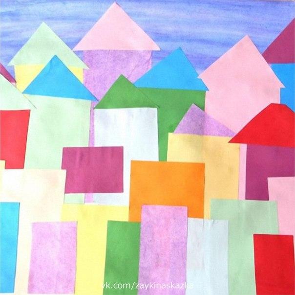 ГОРОДОК Простой и очень красивый коллаж из цветной бумаги