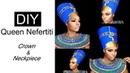 DIY: Queen Nefertiti Crown Necklace