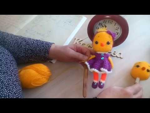 МК по вязанию игрушки Цыпушка крючком Часть2 Крылья хвостик платье