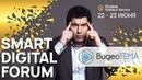 Создание рекламных роликов Создание видеопрезентации Производство видеороликов Smart Forum
