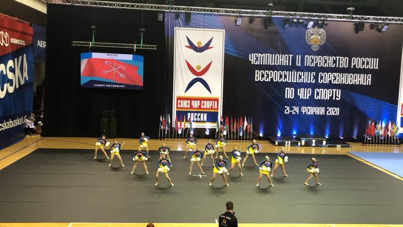 Чемпионат России 2020 Foxes