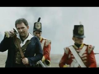 Приключения королевского стрелка Шарпа. Ватерлоо Шарпа. Битва при Ватерлоо
