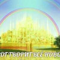 Логотип ОНЛАЙН В Реке Жизни †