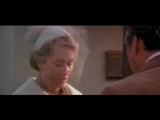 Дом духов (1993) супер фильм 8.0/10