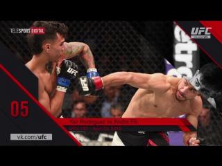 UFC Top 10 KOs of 2016 # 5 Yair Rodriguez KO Andre Fili