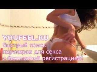видео порно мультики на телефон