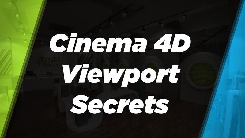 Cinema 4D R19 - 5 Viewport Secrets