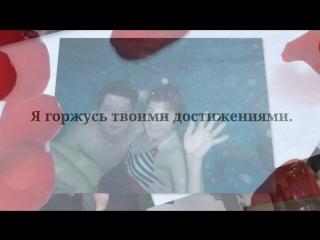 Ася_Хусаинова_Биктимирова_1080p.mp4