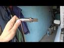 Замена кислородного датчика на Mazda Demio 2001 2002 год