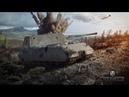 СТРИМ КАЧАЕМ MAUS И ФАРМИМ World of Tanks
