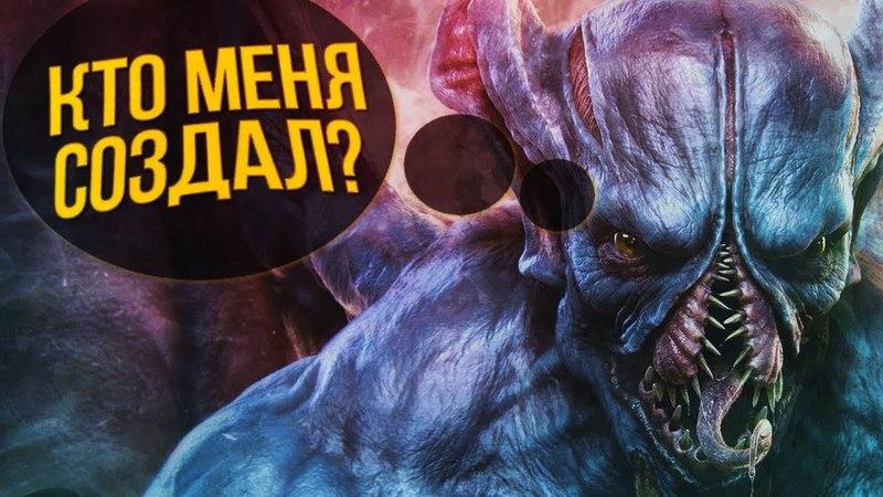 КТО СОЗДАЛ NIGHT STALKER | ШИКАРНЫЕ ПАСХАЛКИ DOTA 2!