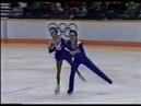 Олимпийские игры 1988 Фигурное катание пары Natalie Seybold Wayne Seybold произвольная программа