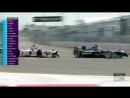 Formula E 2017-18. Этапы 11-12 - Нью-Йорк. Обзор