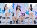 180426 걸크러쉬Girl Crush cover-떨려요보미 생명존중 행복나눔 2018뉴타TV KPOP by JS 직캠fancam