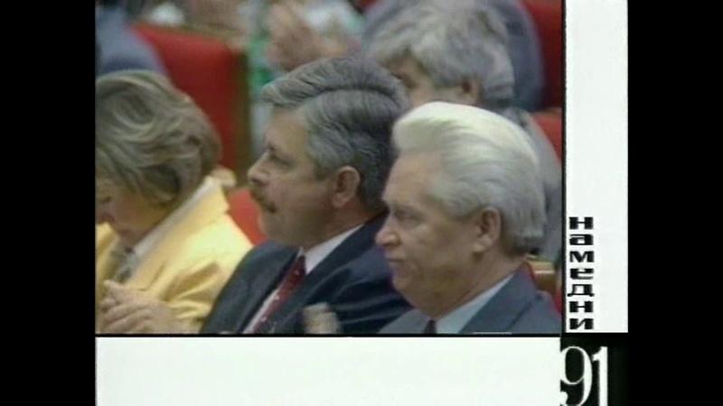 избрание Ельцина президентом РСФСР (12 июня 1991)