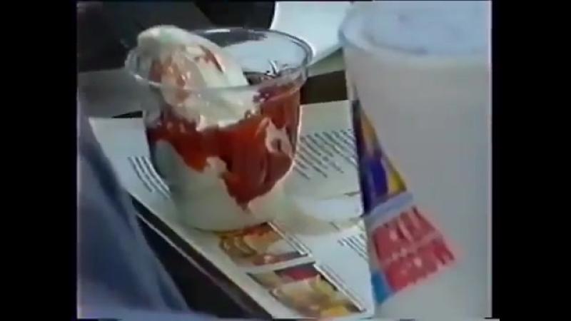 Открытие первого ресторана Макдональдс в России, Москва 1990 год