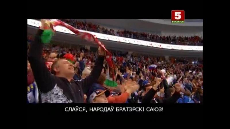 Конец эфира (Беларусь-5, 29.03.2018)