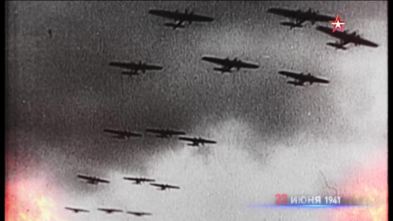 Проект «Девять дней до войны». 22 июня 1941 года