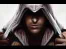 Assassin's Creed II 4/Фрай и Всё дозволено