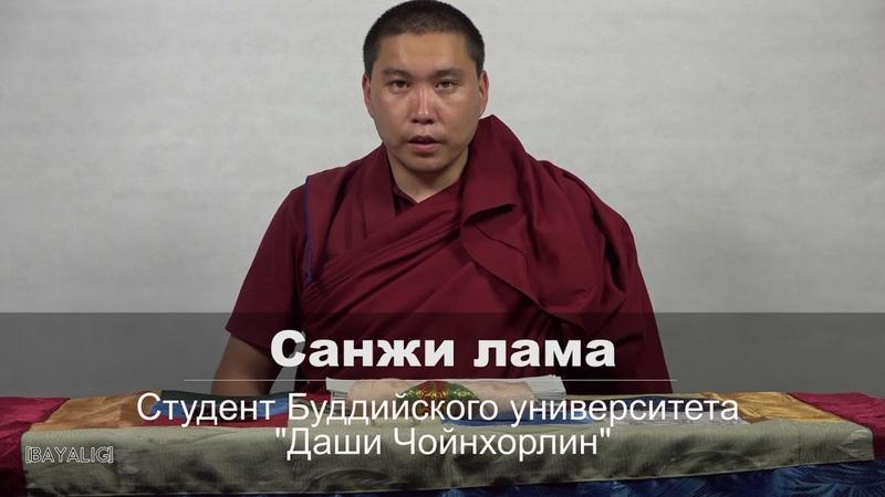 Учение Хамба Ламы Этигэлова от 23 июня в 10 лунный день.