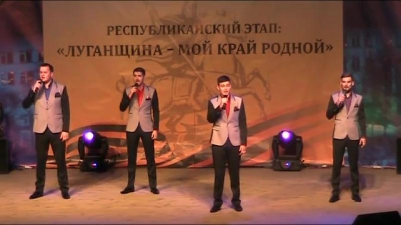 Гала-концерт Луганщина - мой край родной. 2 часть (21.04.2016)