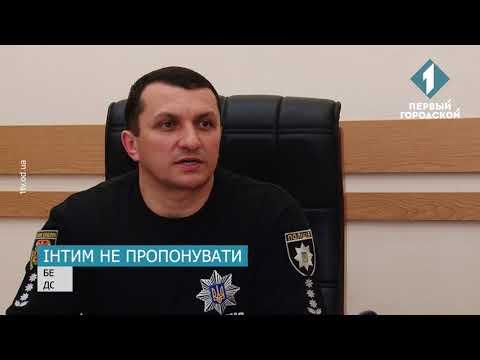 В Україні криміналізували секс з тими, кому немає 16 років
