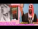 Shaikh Meraj Rabbani Byan on Ahmad Raza Khan ne Kitni Kitaben Likhi by