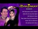 Banjaran 1991 Songs Rishi Kapoor Sridevi Laxmikant Pyarelal Hits