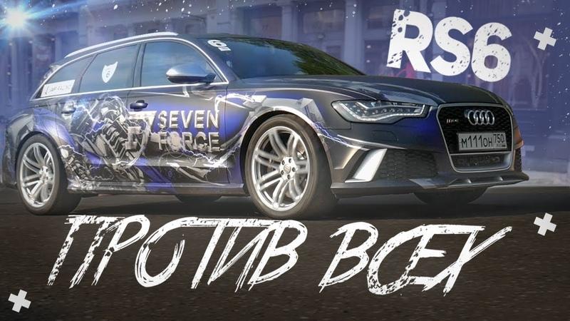 RS6 быстрее всех? Виртуальная реальность Audi Rs6 Drag Unlim500 Guram Bulkin Гордей Bwt Cars Happy Imagine riverdale Got7
