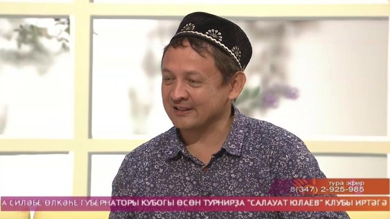 студия ҡунағы- Морат Лоҡманов