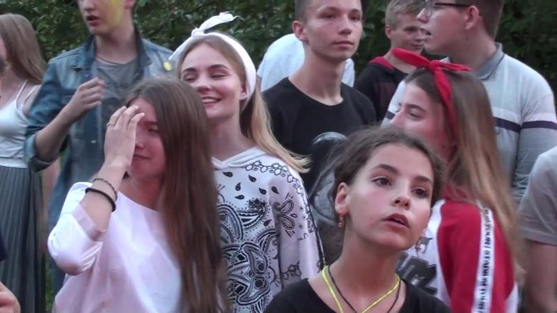 ДЮСШ в Велегоже Косте дискотека 3 08 2018г