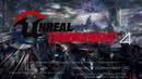 Mellon Davidov (Логачёв Егор) - Unreal Tournament 4 - PLANET X