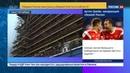Новости на Россия 24 • Вице-премьер Юрий Борисов проинспектировал строительство новых ледоколов на Балтийском заводе