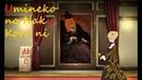 Let's Read Umineko no Naku Koro ni [Эпизод 1-5: Эпитафия Беатриче]