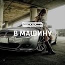 Дмитрий Поляченко фото #45