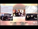 Imperial Circus Dead Decadence 吹雪 Kan Colle Cover