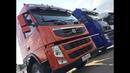 Продается Volvo FM 6х4 2013 - 4.870.000 с НДС / Разборка грузовиков Москва