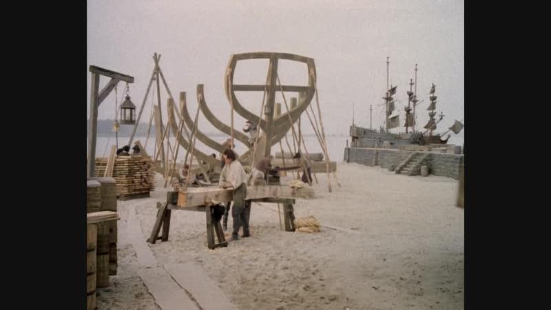 В начале славных дел.1980.1 серия